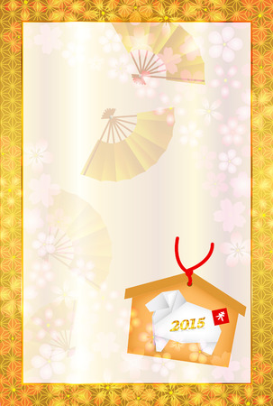 new year s card:  Sheep Ema New Year s card Illustration
