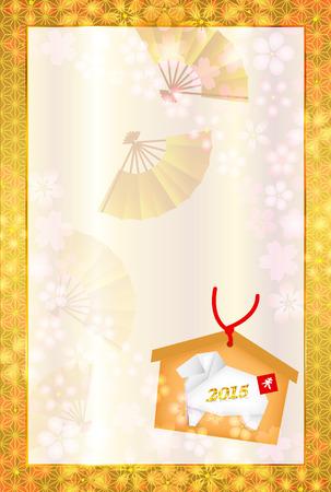 ema:  Sheep Ema New Year s card Illustration