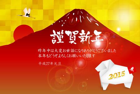 Sheep Fuji New Year s card Vector
