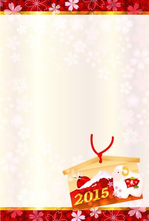 La carte de brebis cerise Nouvel An Banque d'images - 29752337