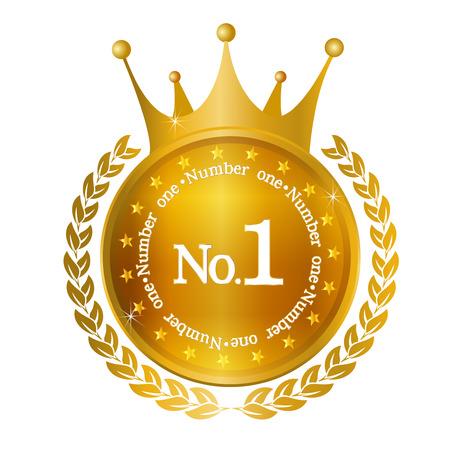 いいえ 1 の王冠メダル フレーム  イラスト・ベクター素材