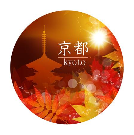 kyoto: Kyoto telaio acero
