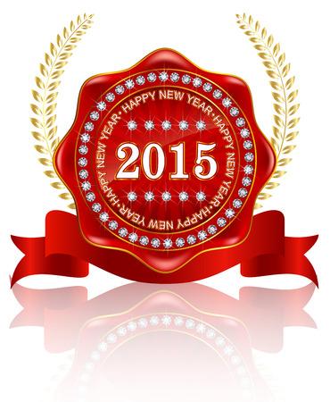 2015 medal frame Vector