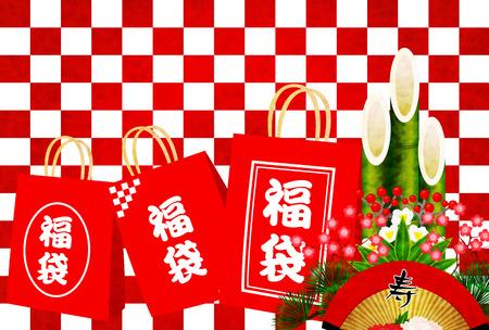 Kadomatsu Lucky New Year Vector