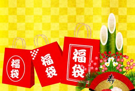 Kadomatsu Lucky New Year photo