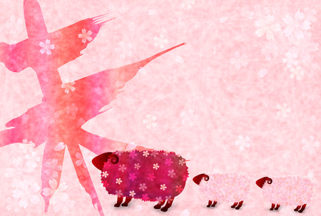 Sheep greeting cards background Vector