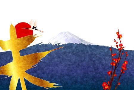 富士羊グリーティング カード