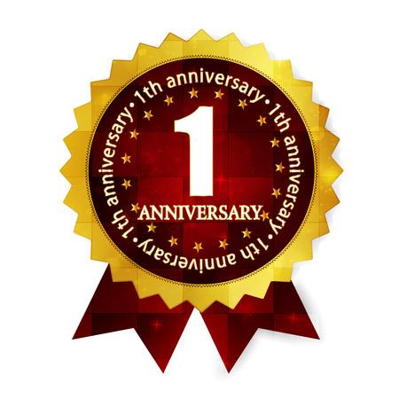 1: 1 anniversary medal frame Illustration