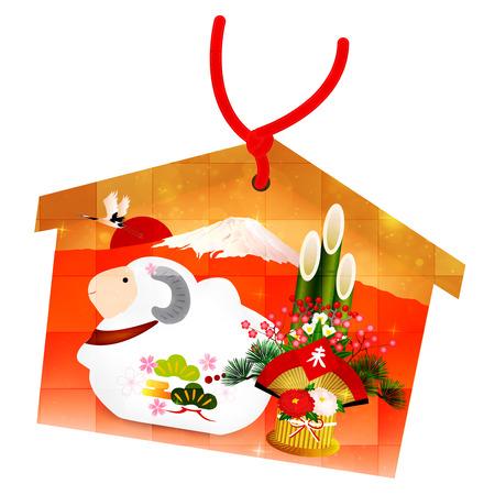 ema: Sheep Ema Kadomatsu Illustration