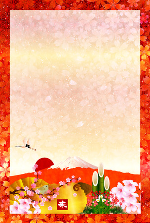 kadomatsu: Sheep greeting cards background Illustration