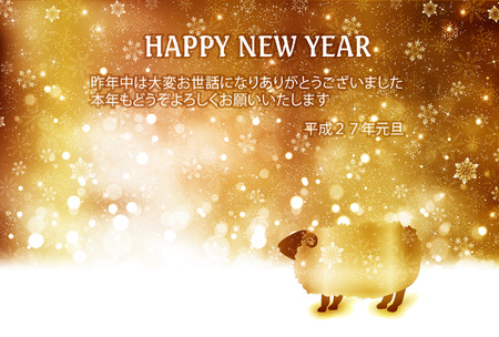 new year s card: Sheep greeting cards background Illustration