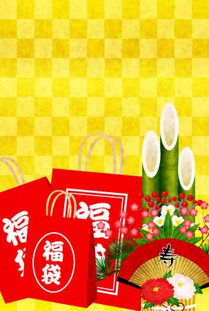 lucky bag: Hatsuri Kadomatsu lucky bag Stock Photo