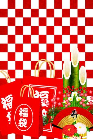lucky bag: Hatsuri Kadomatsu lucky bag Illustration