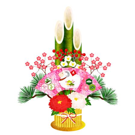 good s: Sheep Kadomatsu New Year  's card