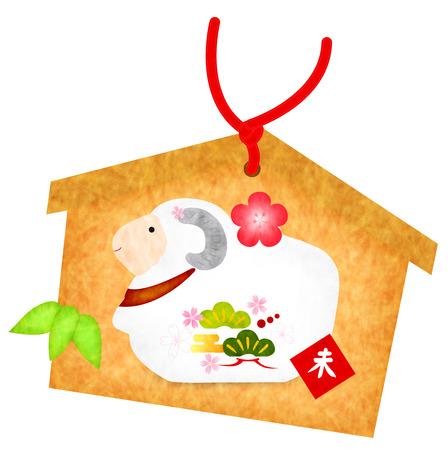 ema: Sheep Ema New Year  's card