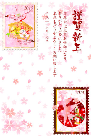 sho chiku bai: Sheep background greeting cards Illustration