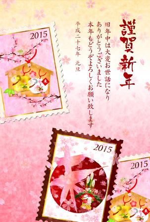 ema: Sheep greeting cards background Illustration