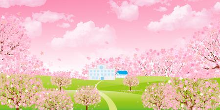 gymnasium: Cherry school background