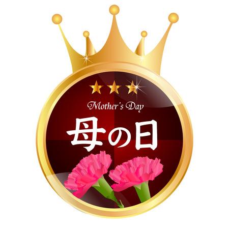 mother s: Frame Carnation Mother \ s Day