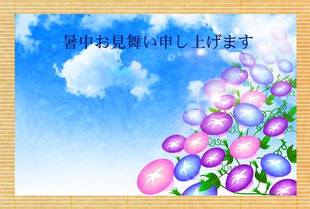 sympathy: Morning glory summer greeting background Illustration
