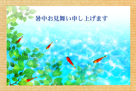 Goldfish summer greeting background Vectores