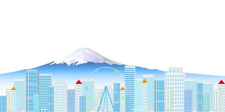 Fuji building background