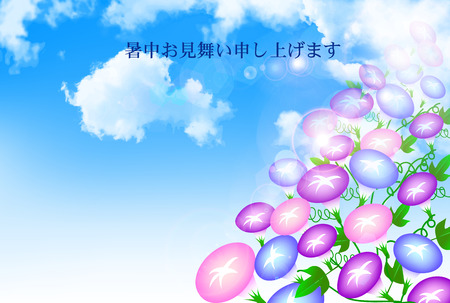 glory: Morning glory sky summer greeting