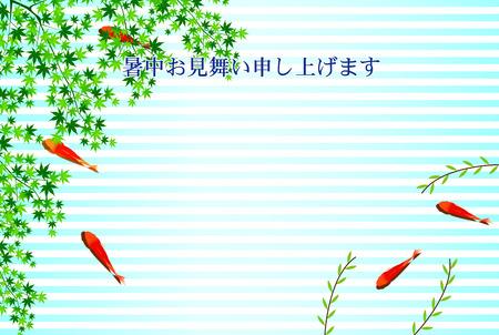 sympathy: Goldfish maple summer greeting Illustration