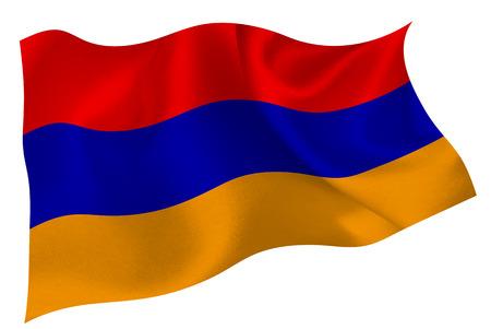 armenia: Armenia flag flag