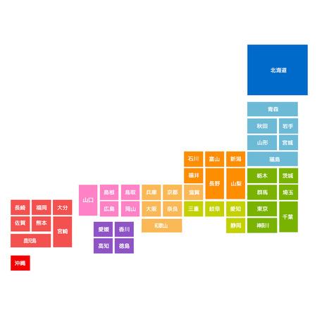 Japon icône de carte Banque d'images - 41493515
