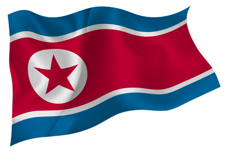 north korea: North korea Flag icon