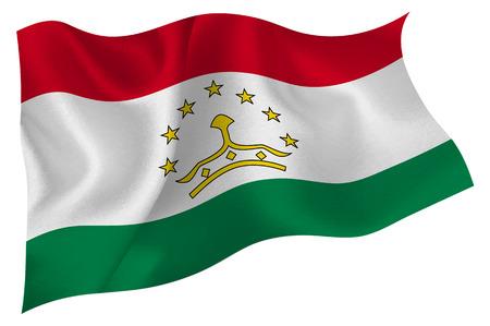 tajikistan: Tajikistan National flag Flag