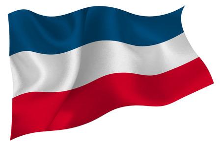 serbia and montenegro: Serbia Montenegro National flag Flag Illustration