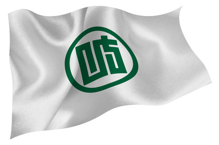 gifu: Gifu Flag icon