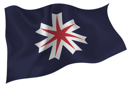 hokkaido: Hokkaido Flag icon