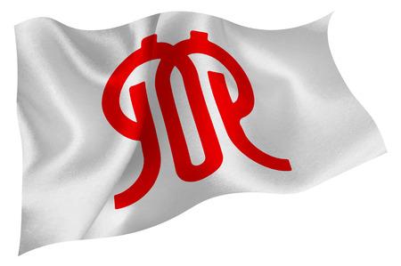kanagawa: Kanagawa  Flag icon