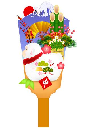 sho chiku bai: Monkey battledore New Years card Illustration