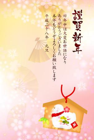 sho chiku bai: Monkey zodiac greeting cards