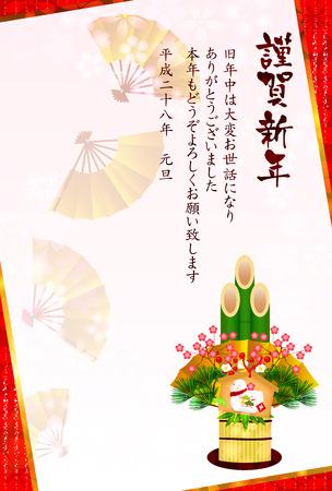 sho: Monkey zodiac greeting cards