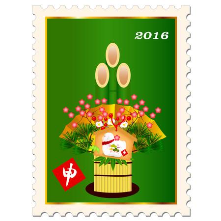 sho chiku bai: Monkey Kadomatsu stamp