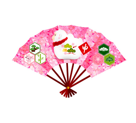 sho chiku bai: Monkey fan greeting cards Illustration