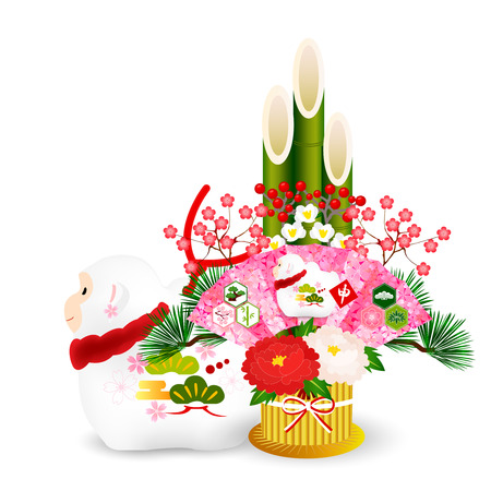 sho chiku bai: Monkey Kadomatsu New Years card