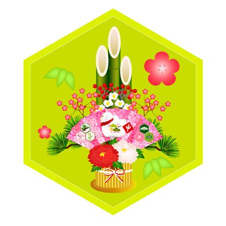 new years: Monkey Kadomatsu New Years card