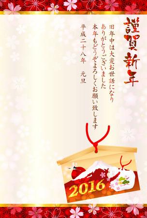 ema: Monkey Ema New Years card
