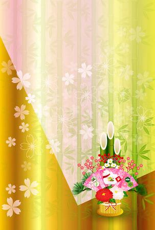 sho: Monkey Kadomatsu New Years card