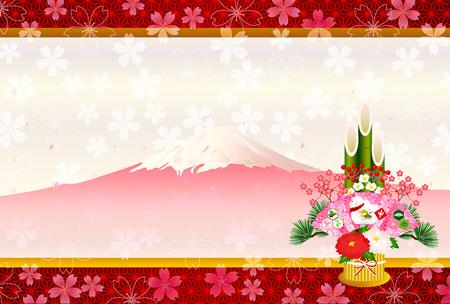 sho chiku bai: Monkey Fuji New Years card