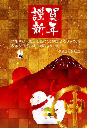 sho chiku bai: Monkey New Years card