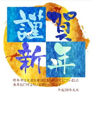 new year greeting: Monkey Kinga New Year greeting cards