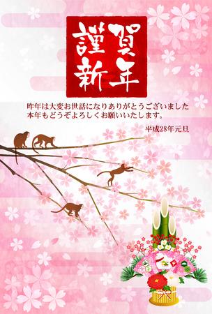 sho: Monkey cherry greeting cards