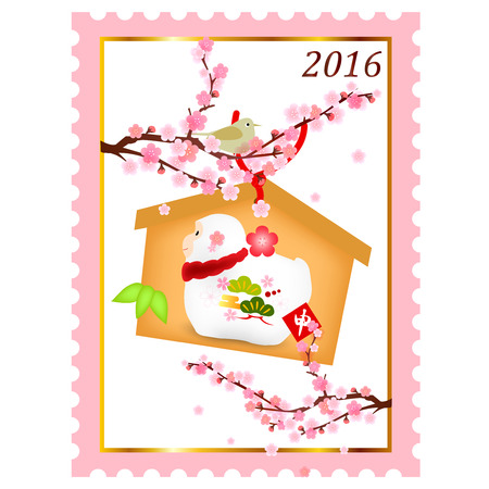 sho chiku bai: Monkey stamp New Years card